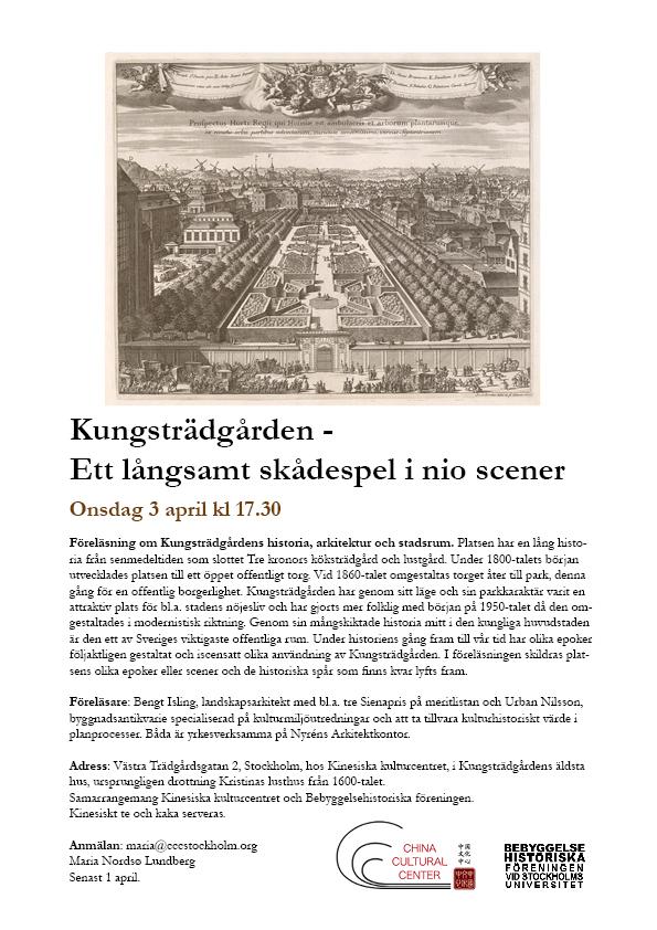 Föreläsning: Kungsträdgårdens historia, arkitektur och stadsrum 3/4 kl 17.30