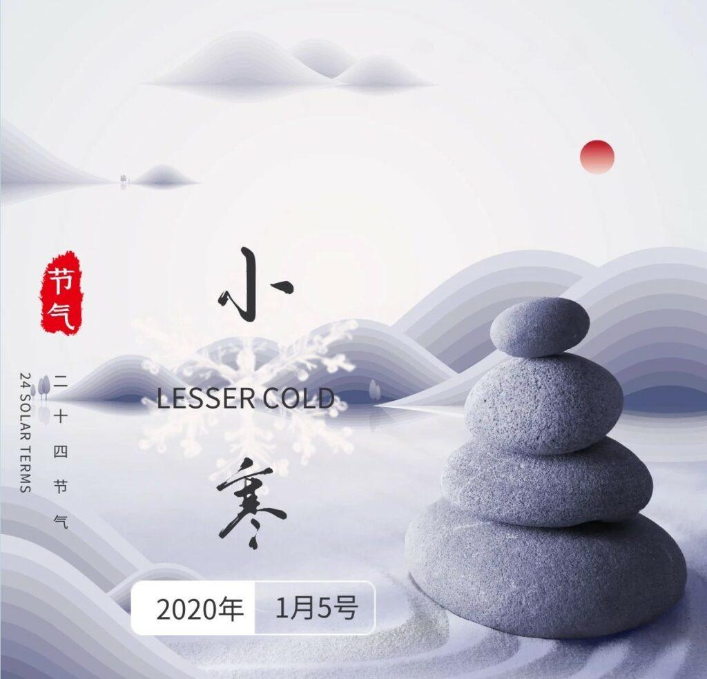 小寒:做一回候鸟 | 24 Solar Terms: Xiaohan (Lesser Cold)