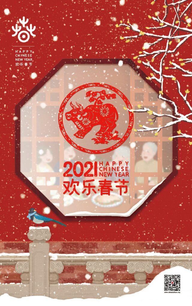 """欢乐春节""在瑞典 2021""牛""转乾坤 | Celebrate Chinese New Year in Sweden!"