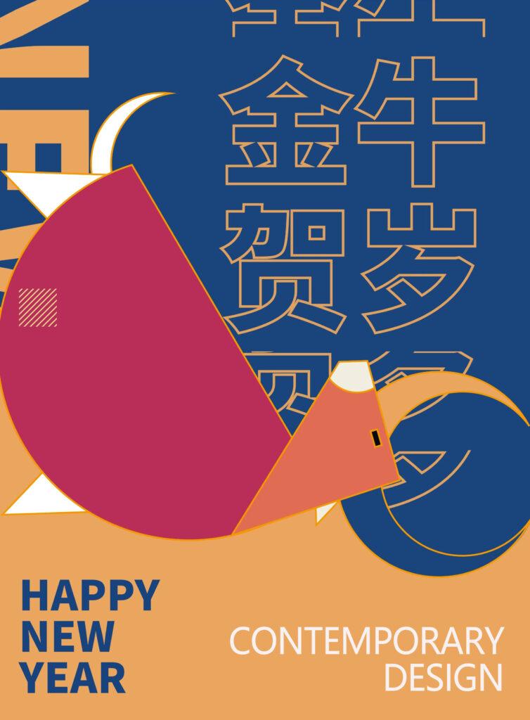 欢乐春节 · Z世代的年 国漫贺岁 国潮最秀! | Contemporary Design of Spring Festival