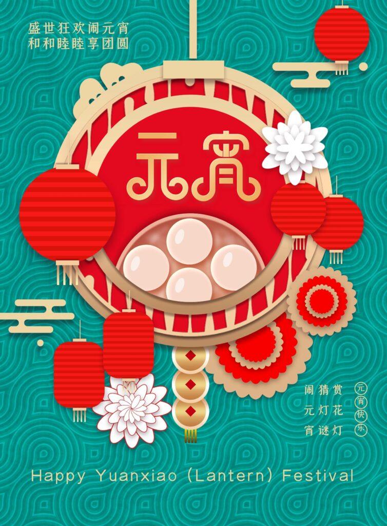 欢乐春节 · 彩灯杂技闹元宵 中瑞儿童唱响新曲 | Happy Yuanxiao (Lantern) Festival!