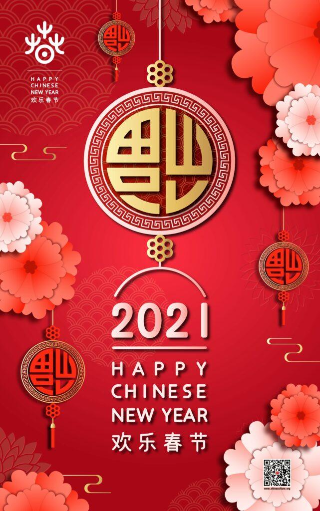 """瑞典开启""""欢乐春节"""" 2021吉祥如意!In Sweden We Celebrate the Year of the Ox!"""