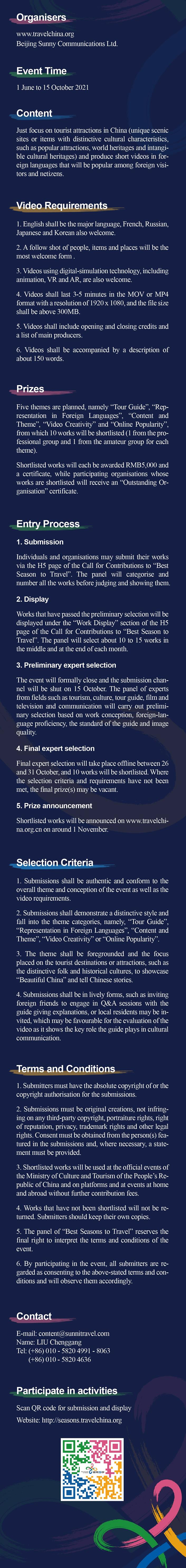 Call for Short Video Contributions
